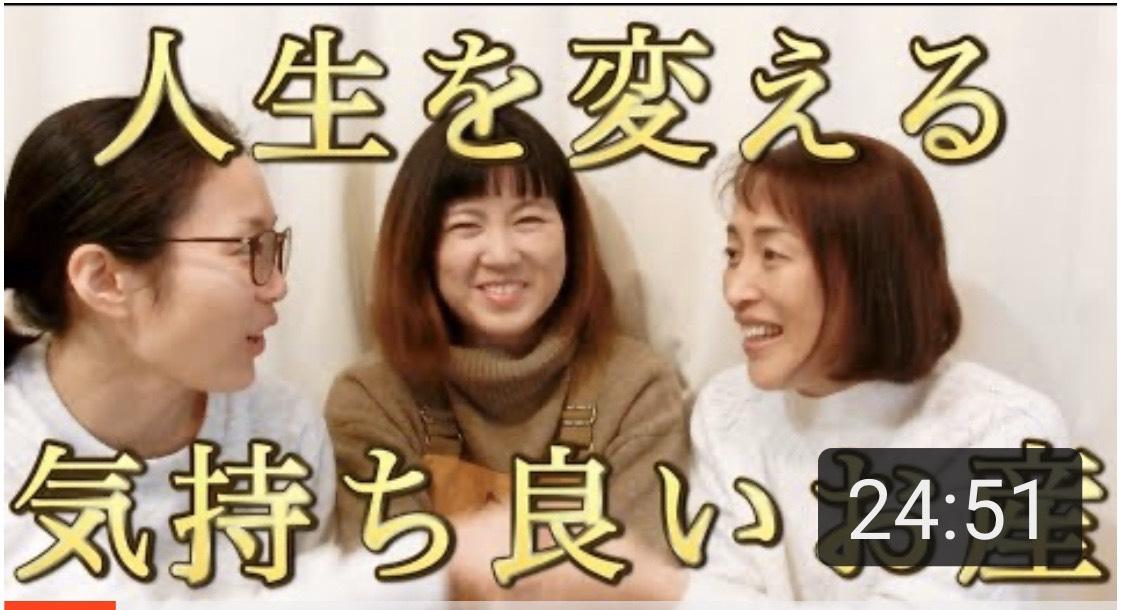 助産師が気持ち良いお産について体験談を語ってみた。出産を機に助産師になった恵子さんのお話